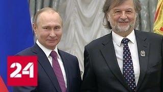 Алексей Рыбников на вручении премий в Кремле - Россия 24