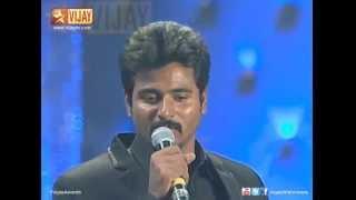 Vijay Awards - Entertainer of the year