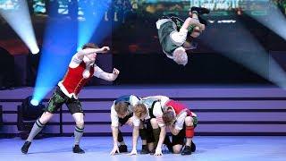 Breakdance in Lederhosen - Dirndl! Fertig! Los! die Oktoberfest Show 2017 - ARD   DDC Breakdance