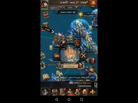 Ocean Wars, Kingdom 64+65+66