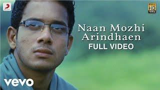 Kanden Kadhalai - Naan Mozhi Arindhaen Video   Vidyasagar