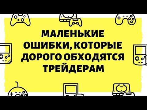 Кредитные брокеры во владивостоке