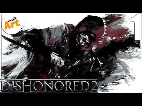 Прохождение DISHONORED 2 - За Корво - [Высочайшая сложность] PS 4 - 1