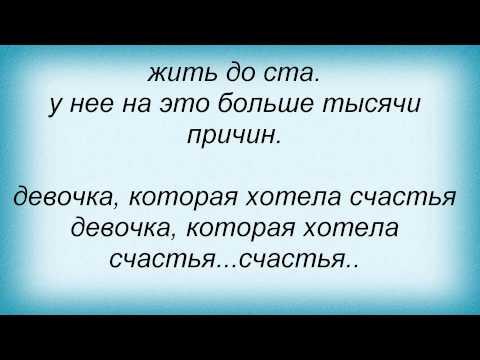 Как будет по грузински ты мое счастье
