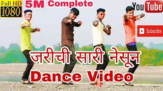 Love Marriage - Preet Bandre (Official Remix) - DJ NeSH  | Pimpalwad mhalsa |