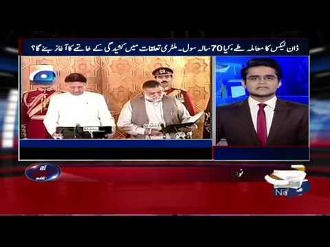 Aaj Shahzaib Khanzada Kay Sath - 11 May 2017