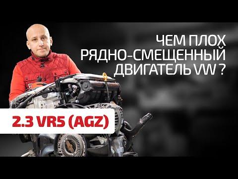 5 цилиндров не в ряд: обозреваем уникальный мотор для Passat, Golf и других VW.
