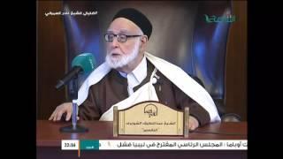 تفسير القرآن الكريم 89 / البقرة