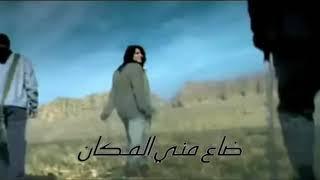 تحميل اغاني معالم الطريق نورا رحال MP3