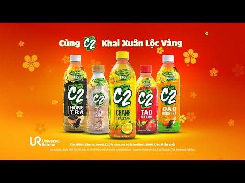 TVC 15s - TRÀ C2 - CÙNG C2 KHAI XUÂN LỘC VÀNG.