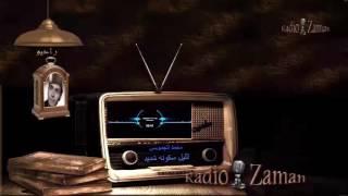 تحميل اغاني 7 محمد الجموسي الليل سكونه شديد MP3