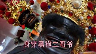 朱峰 Zhu Feng - 二爷伯阴府咒 (順善壇 · 七殿二爺陰府咒)