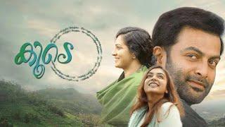 Koode Malayalam Full Movie