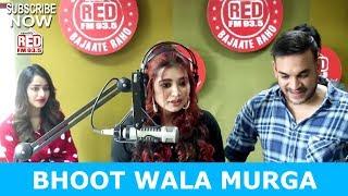 BHOOT WALA MURGA    HALLOWEEN SPECIAL    RED MURGA    RJ PRAVEEN - RED FM