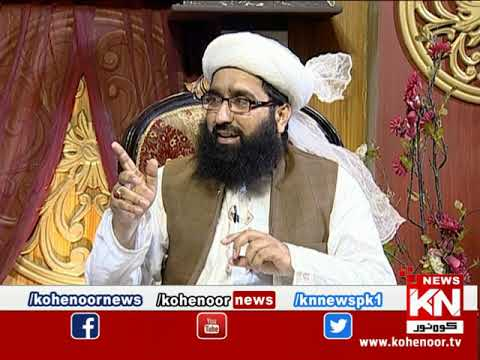 Raah-e-Falah 09 August 2020 | Kohenoor News Pakistan