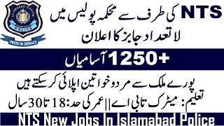 Islamabad Police Jobs 2019 | ICT Police Jobs 2019 | NTS