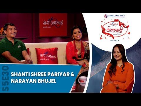 दोहोरीमा पलाएको प्रेम | Shanti Shree Pariyar & Narayan Bhujel | JEEVANSATHI with MALVIKA SUBBA