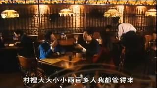 [高清]粤語中字 張家輝 吳鎮宇 娛樂之王(超好笑電影)