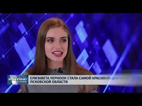 04.12.2018 Интервью / Николай Королев и Елизавета Черноок
