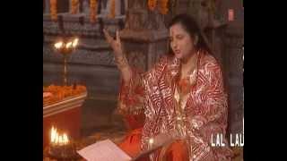 Laal Laal Jhande Tere devi Bhajan Anuradha Paudwal [Full