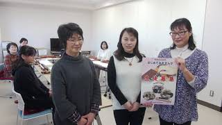 【ご近所サークル図鑑】大正琴サークルブルームBIWA