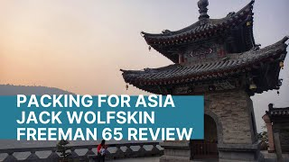 Jack Wolfskin Freeman 65 review | Packing for Asia | How I pack my backpack |