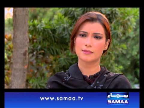 Wardaat, April 23, 2014