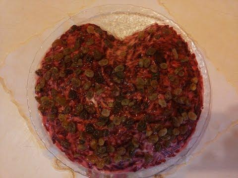 """Салат """"Признание в любви"""". Праздничный салат./Salad """"Confession of Love"""""""
