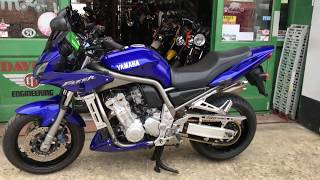 Yamaha Fazer 1000 For Sale At Hastings Motorcycle Centre
