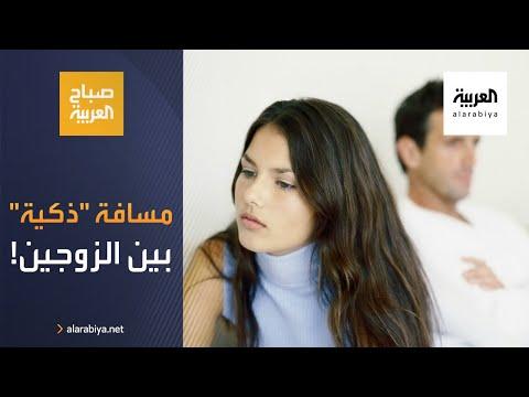 العرب اليوم - تعرّف على المسافة