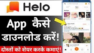 helo app whatsapp status download - TH-Clip