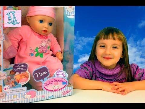 Кукла Baby Annabell многофункциональная, 43 см (794-821), фото 9