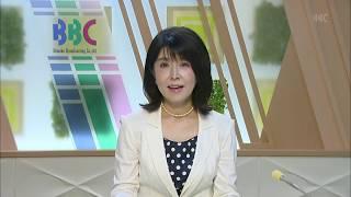 9月20日 びわ湖放送ニュース