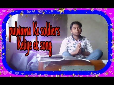 PULWAMA पुलवामा CRPF ATTACK SONG AGAINST PAKISTAN || YASH