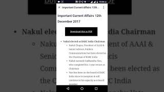 December Current affairs 2017 for competitive exams