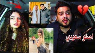 مقلب في جواني بيسان قحطتلو لانو سعودي وجواني متزوج||halatv