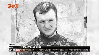 Під час ворожого обстрілу, смертельне поранення дістав 22-річний боєць Правого сектору