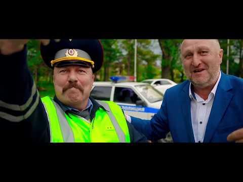 Mr.NËMA ft. гр.Домбай - Лада Приора (премьера )