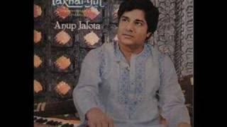 Woh Dil Hi Kya - Anup Jalota - YouTube