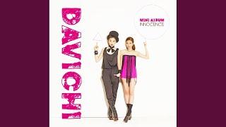 Davichi - I Can't Love You Or Say Goodbye