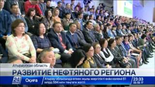 Аким Атырауской области рассказал о проблемах и перспективах региона