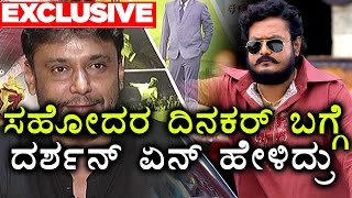 Darshan And Dinakar Toogudeepa Bonding while Shooting on Chakravarthy | Filmibeat Kannada