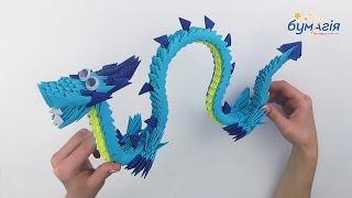 """Набор для творчества ЗD оригами """"Китайский морской дракон"""" 635 модулей от компании Интернет-магазин """"Радуга"""" - школьные рюкзаки, канцтовары, творчество - видео"""