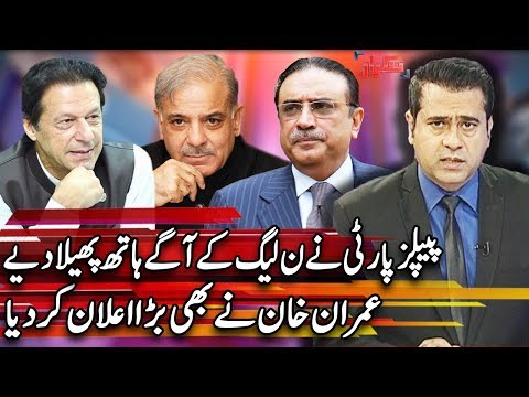 Takrar With Imran Khan | 15 January 2019 | Express News