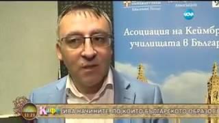 Репортаж на Нова телевизия за група Xchange - победителите на публиката в Художествено - музикалното