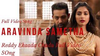 aravinda sametha naa songs download