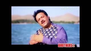 Raees Bacha Pashto New Songs 2016 Lewane Ba Sham