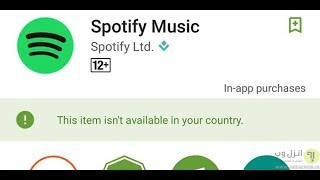 google play store change country
