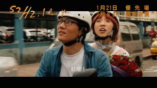 52Hz, I love you電影劇照2