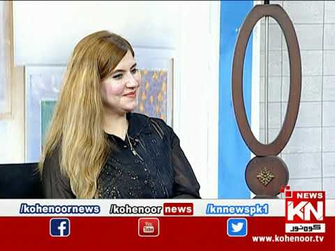 Good Morning With Dr Ejaz Waris 27 September 2021   Kohenoor News Pakistan